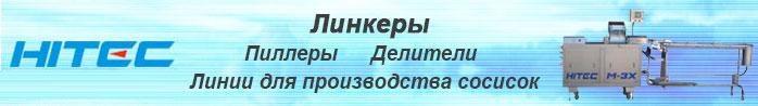 hitec_banner